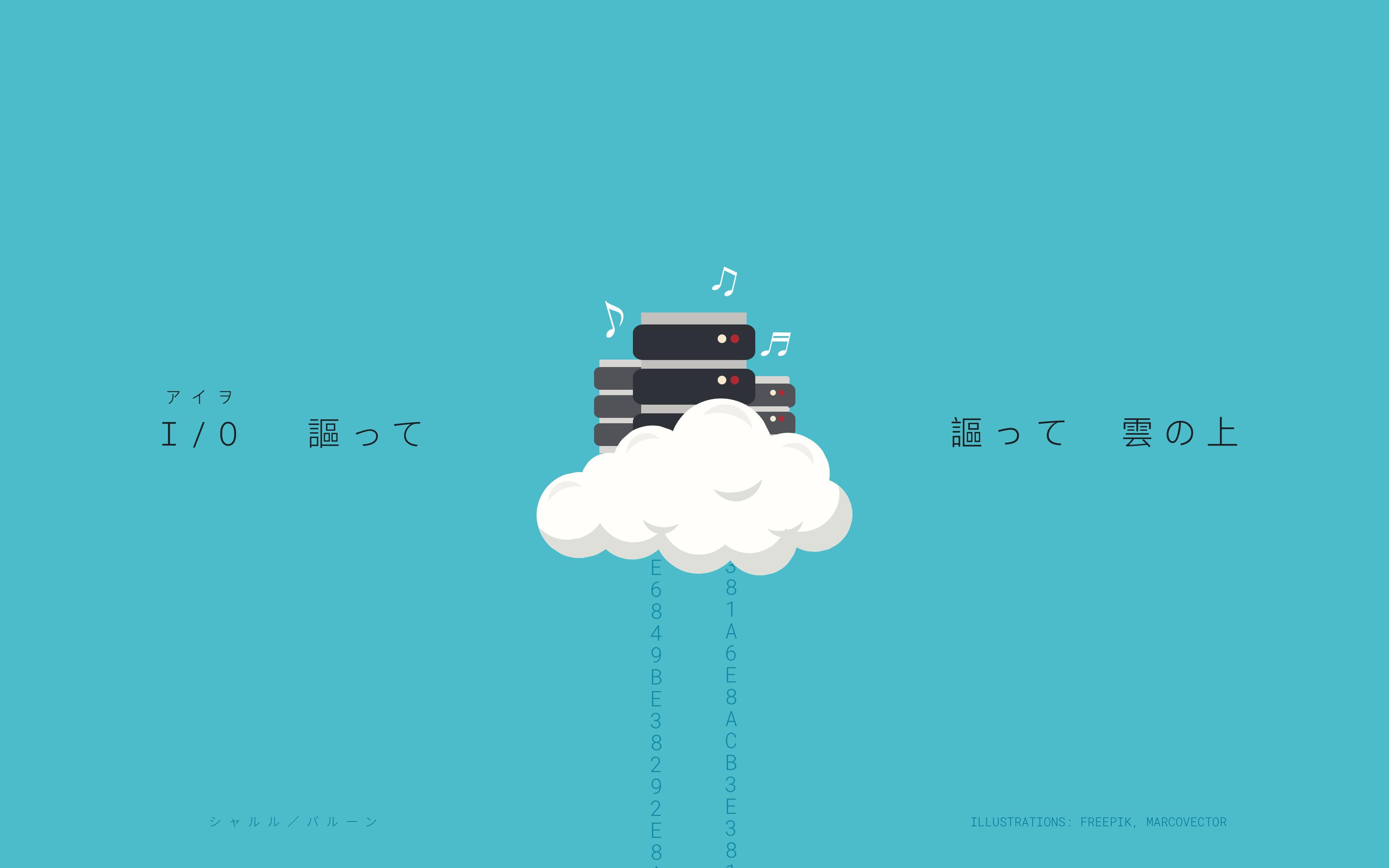 I/O 謳って 謳って 雲の上
