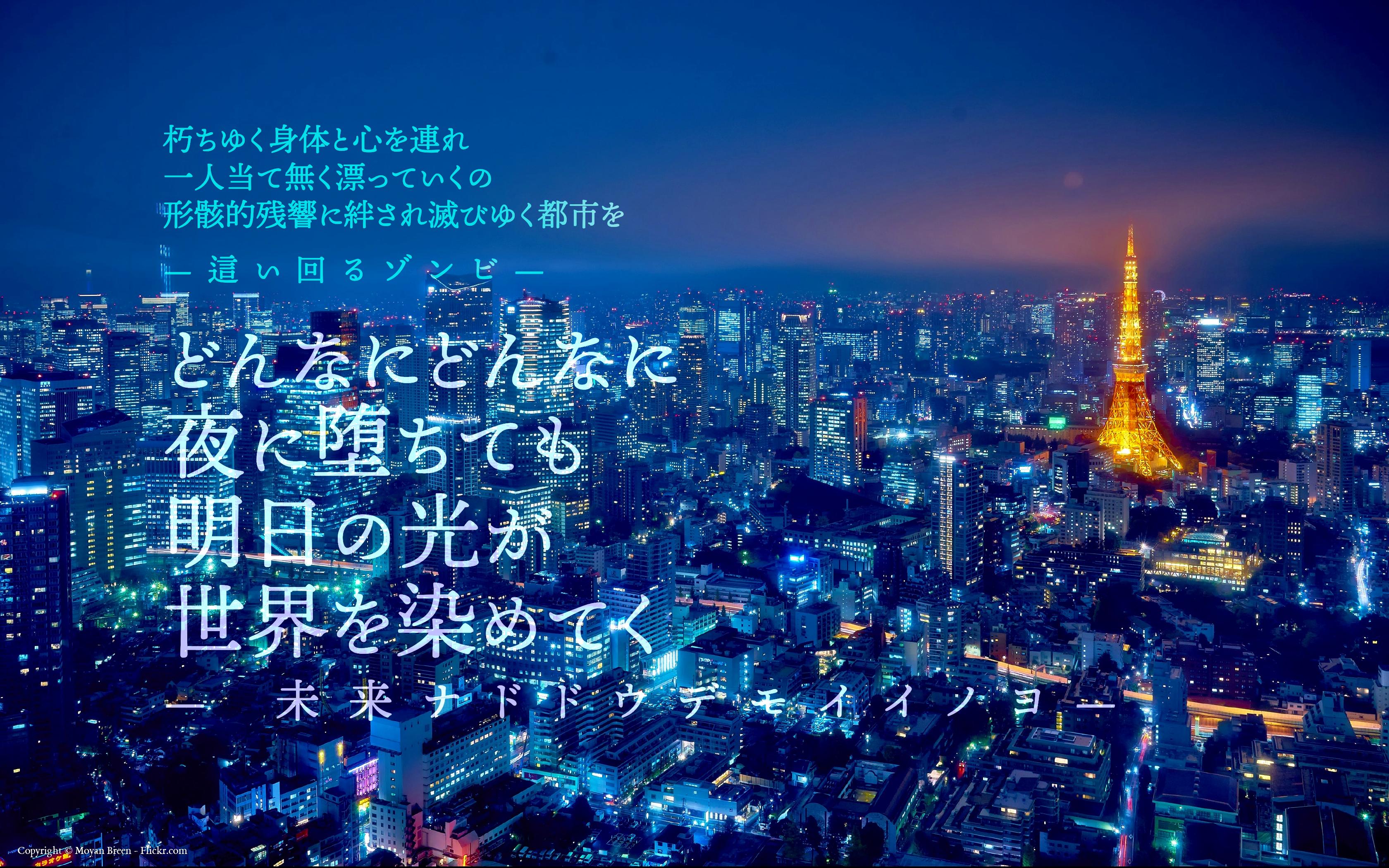 未来ナドドウデモイイノヨ