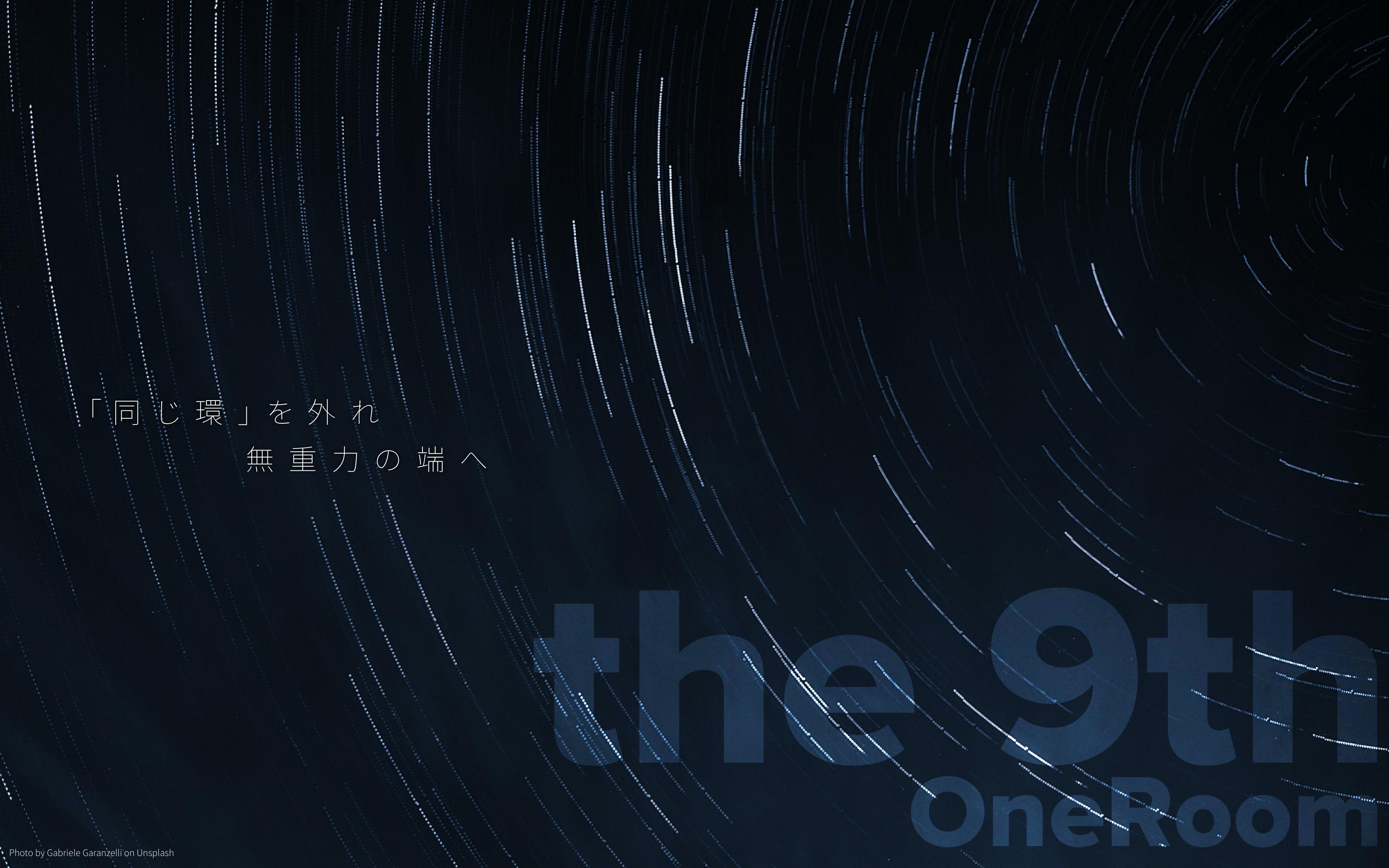 Version 2, Japanese